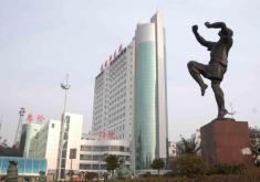 湖南第二人民医院医学整形美容科