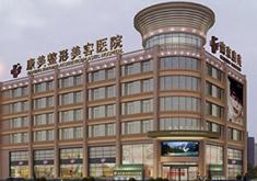 南京康美整形美容医院 4月份活动政策