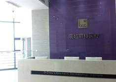 南京展超丽格医疗美容整形医院