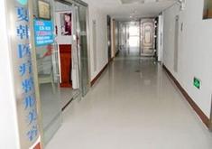 怀化夏韩医疗整形医院