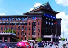 吉林大学第一医院整形美容科