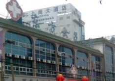 无锡江阴东方整形美容医院