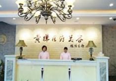 扬州广陵黄婵医疗美容整形医院