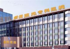 <a href='http://www.allmei.com/hospital/2470/index.html' target=_blank class=keylink>常州激光医院整形中心</a>