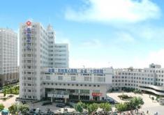 淮安第二人民医院整形烧伤外科