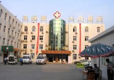 连云港东海县人民医院美容烧伤整形科