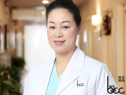 成红 北京首玺丽格医疗美容医院