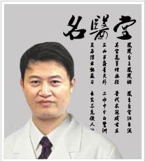 北京长峰整形汪文杰  北京长峰医院美容皮肤科