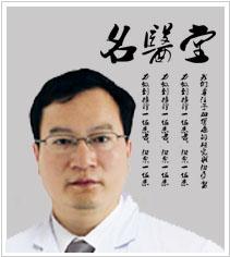 北京长峰整形汪接兵 北京长峰医院美容皮肤科