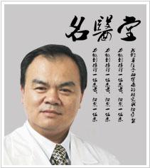 北京长峰整形黎达  北京长峰医院美容皮肤科