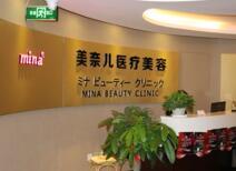 郑州美奈儿医疗美容整形医院