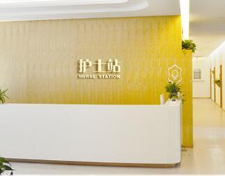 广州圣心微美医疗美容整形医院