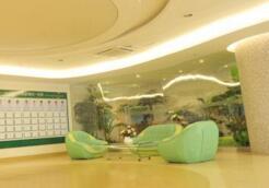 广州远东美容整形医院