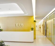 广州专生美医疗美容整形医院