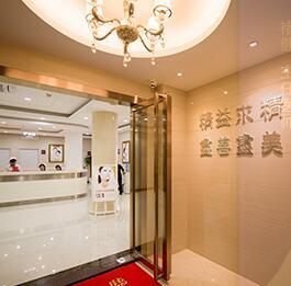 桂林嘉美医疗整形医院