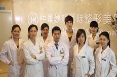 重庆妙颜医疗美容整形医院