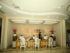 重庆紫城整形抗衰整形医院
