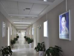 银川刘耐温整形美容医院