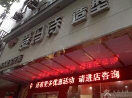 青岛爱玛诗医疗整形美容医院