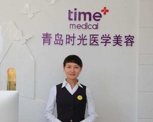 青岛时光医疗整形医院