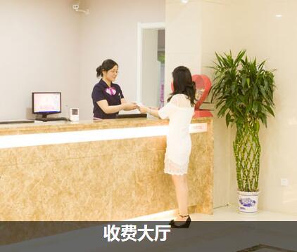 杭州玛利亚妇产医院妇科整形