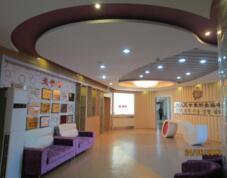 杭州丽星医疗美容整形医院