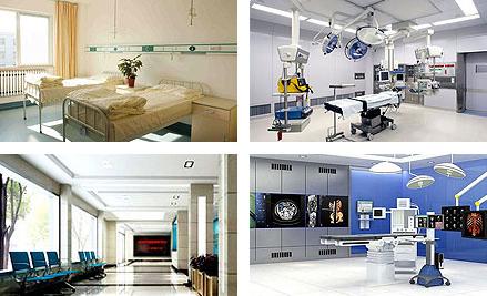 遵义现代美容整形医院