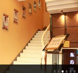 杭州东方医疗整形医院