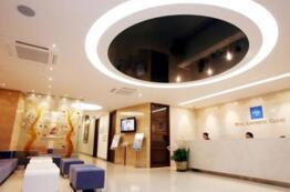 杭州香格里拉医疗美容整形医院