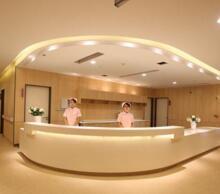 芜湖美人鱼医疗整形医院