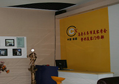新疆艾美医疗整形医院