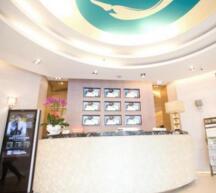 南京医疗美容整形医院