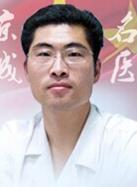 北京华大整形俞红利  北京华大疤痕医学研究总院