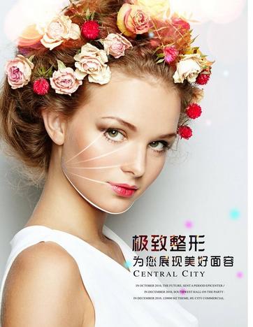 上海华美医院打瘦脸针多少钱