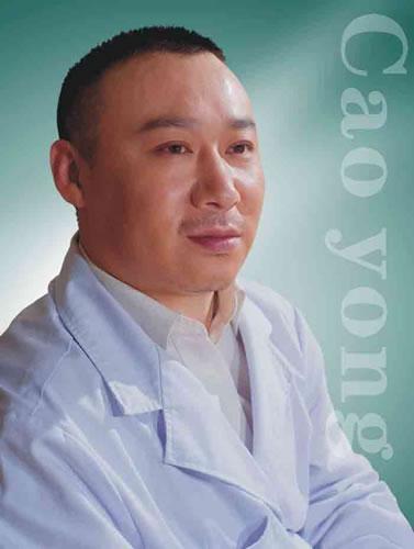 北京幸福整形曹勇 北京幸福医疗美容医院