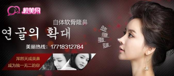 福建协和韩式隆鼻的优势有哪些