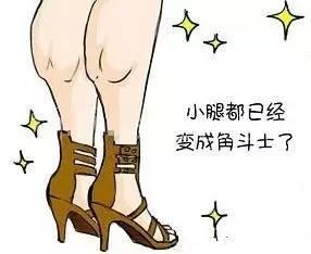 武汉艺龄打瘦腿针的效果好吗