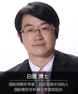 珠海九龙国际医学白晋  珠海九龙国际医学美容医院