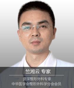 珠海九龙国际医学竺湘云 珠海九龙国际医学美容医院