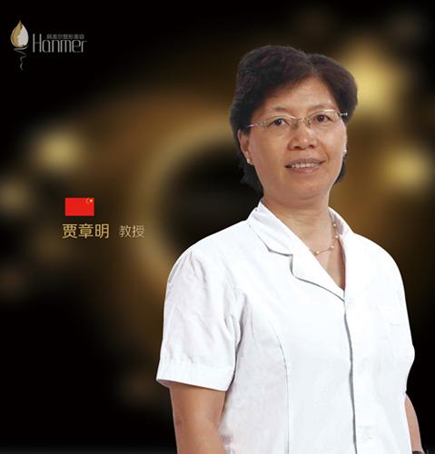 贾章明 深圳韩美尔医疗美容整形医院