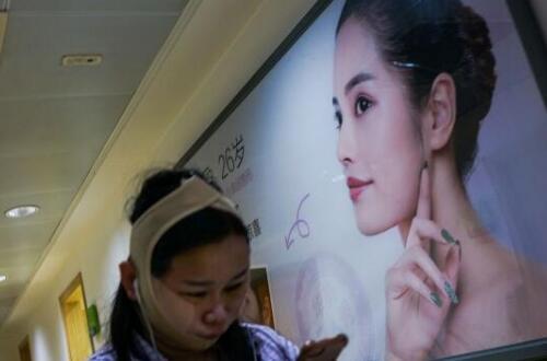 广东珠海爱思特整容医院港媒:内地把整形当化妆 年比增长42%