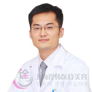 李健 上海诠韩医疗美容医院