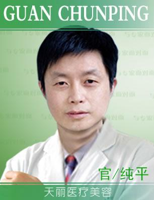 深圳天丽整形官纯平 深圳天丽医疗美容医院