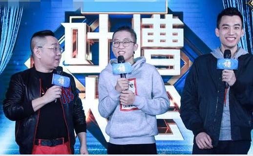 北京长虹整形《吐槽大会》伊能静节目现场装嫩