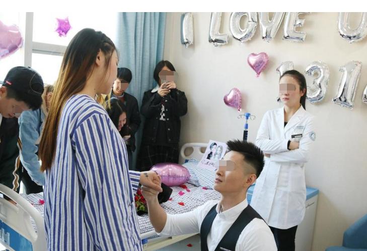 湛江澳泰整形女子整容手术前被男闺蜜求婚,答应后被公主抱进手术室!