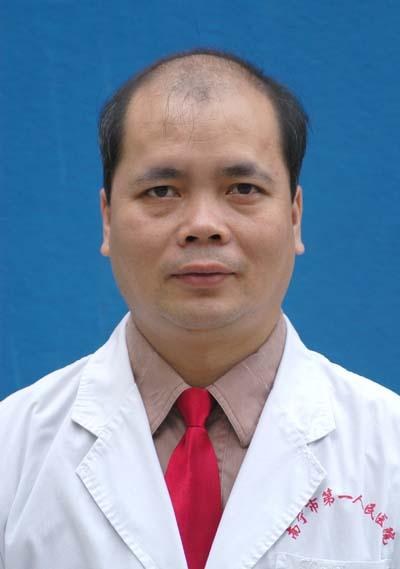 陈彦伟 南宁第一人民医院整形美容外科