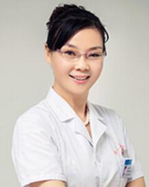 陈娟 保定佰兰医疗美容整形医院