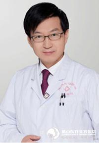 王志军保定蓝山医疗美容整形医院