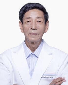 王宝琦 石家庄越然医疗美容医院