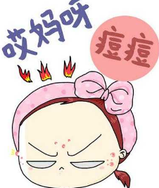 北京五洲女子医院激光祛痘贵不贵